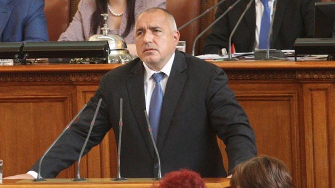 Последни новини за Бойко Борисов - Новини