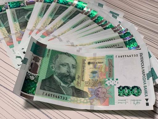 Мъж намери изгубени пари, търси се собственикът им
