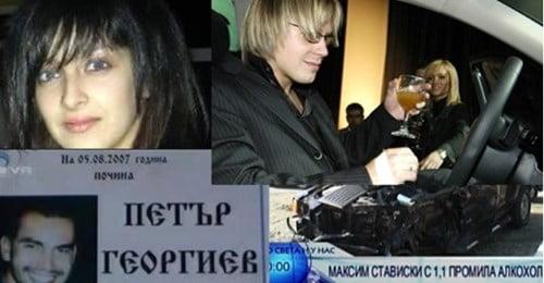 12 години, след като пияният Стависки уби Петър и прати Мануела в кома,  един българин не издържа и го - Нито крачка назад!