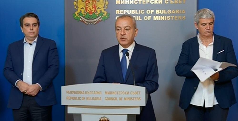 Тристранният съвет подкрепи актуализацията на бюджета и увеличението на  пенсиите (ВИДЕО) - Труд