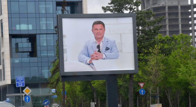 Билбордове с лика на Милен Цветков се появиха в София - Общество - Новини Бг